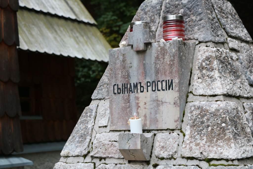 Spomenik kod Ruske kapelice